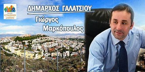 giorgos-markopoulos